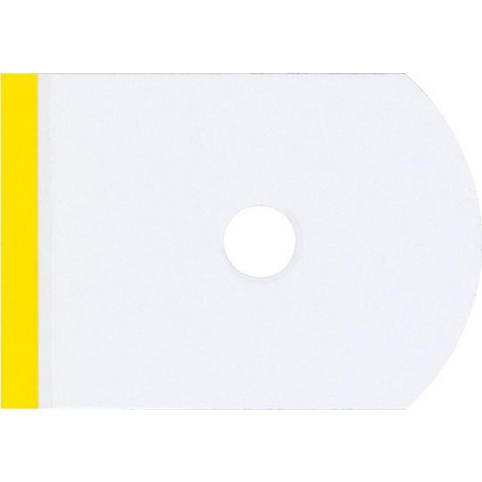 Anti-Torsion Foil - Large